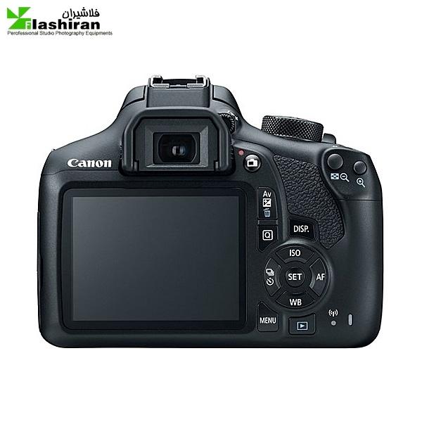 Canon EOS 1300D 18-55 USM III