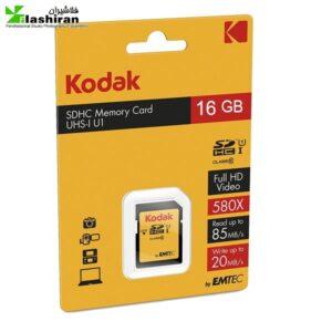 kodak 16gb 300x300 - KODAK BY EMTEC 16GB SDHC CLASS 10 UHS-I U1
