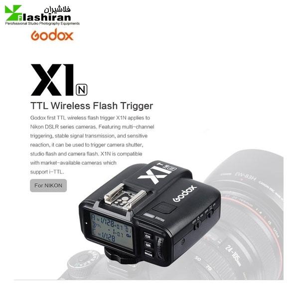 x1 5 600x600 - تریگر TTL مدلX1 مخصوص دوربینهای نیکون (فرستنده)