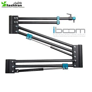 iBoom Wall 2 300x300 - iBoom Wall-Mounted Boom Arm