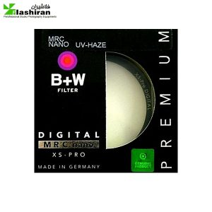 B+W XS-Pro UV MRC-Nano Filter 67mm