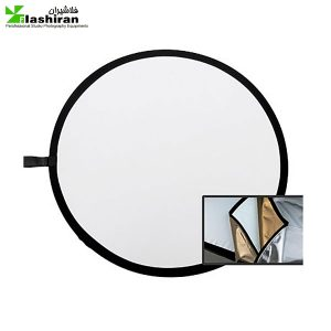 ss 5 in 1 reflector 42 300x300 - رفلکتور تلفیقی ۱۲۰سانتی S&S Reflector 5×۱