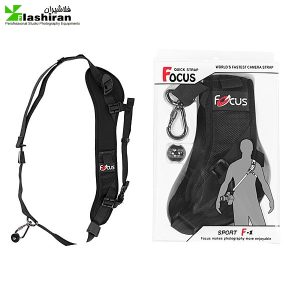 Focus Camera Quick Strap F1