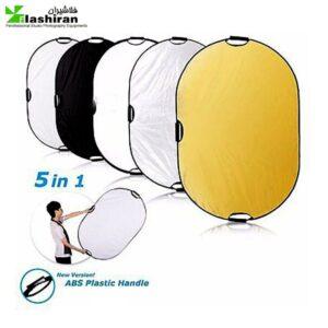 Reflector handles 5 in 1 5 300x300 - رفلکتور دستی پنج کاره 122×91 سانتی متر Reflector handles 5 in 1