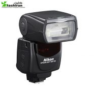 Nikon Sb 700 Af Speedlight