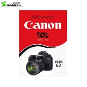 Accessories Book Canon 6D0cf360 300x300 - کتاب راهنماي فارسي Canon Eos 6D