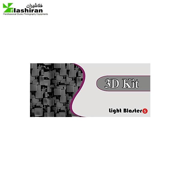 Light Blasterkit 8 600x600 - کیت بکگراند لایت بلستر ۳D KIT