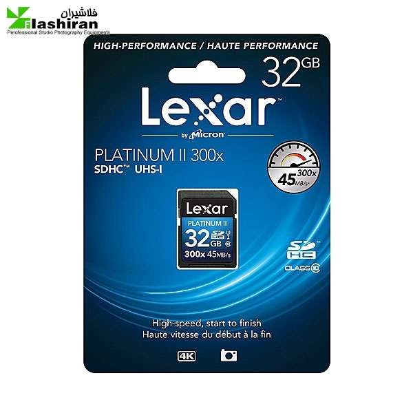lexar sd 32 600x600 - LEXAR 32GB SDHC 300x