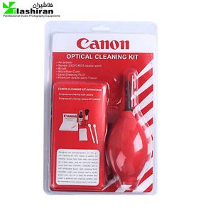 Professional 7 in 1 Lens Cleaning Kit Canon