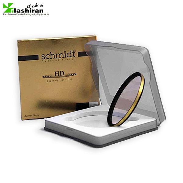 schmidt 1 600x600 - فیلتر لنز اشمیت مدل ۵۲mm HD 16L MCUV schmidt
