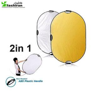 Reflector handles2 in 1 5 300x300 - رفلکتور دسته دار دو کاره 122×91 سانتی متر Reflector handles 2 in 1