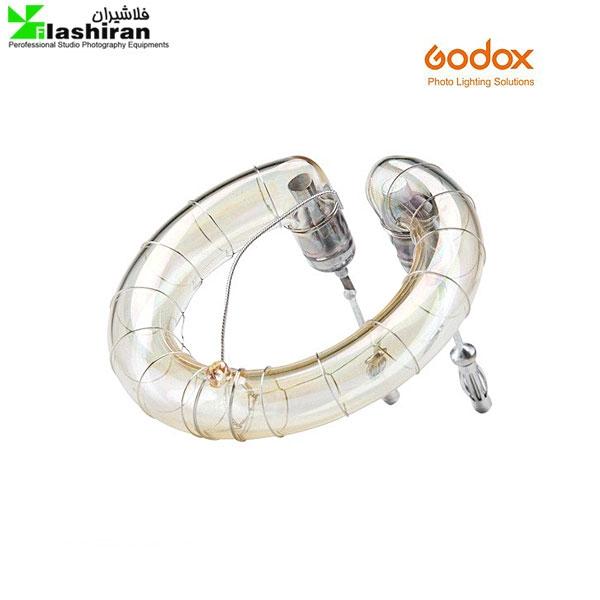 Godox Original Tubes W300