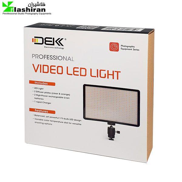 پنل DBK Video Light SMD 600 LED