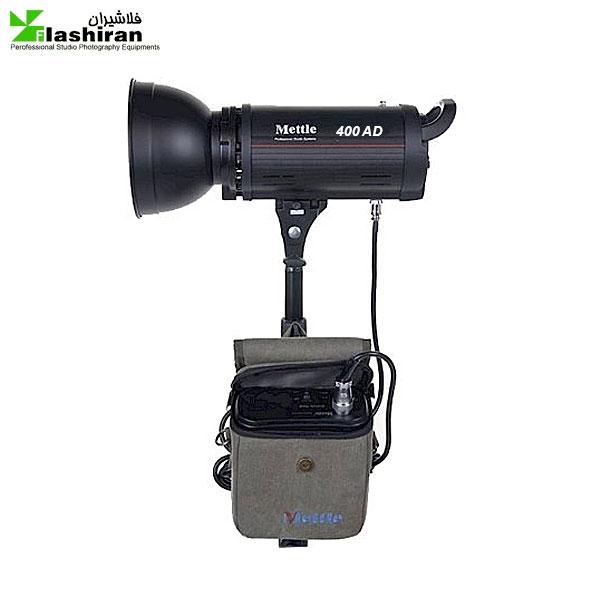 MT 400AD 3 600x600 - فلاش پرتابل برق و باطری Mettle MT-400AD