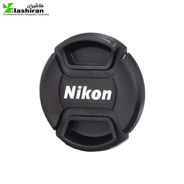 Cap lens nikon1 600x600 - درب لنز نیکون Nikon LensCap 55mm