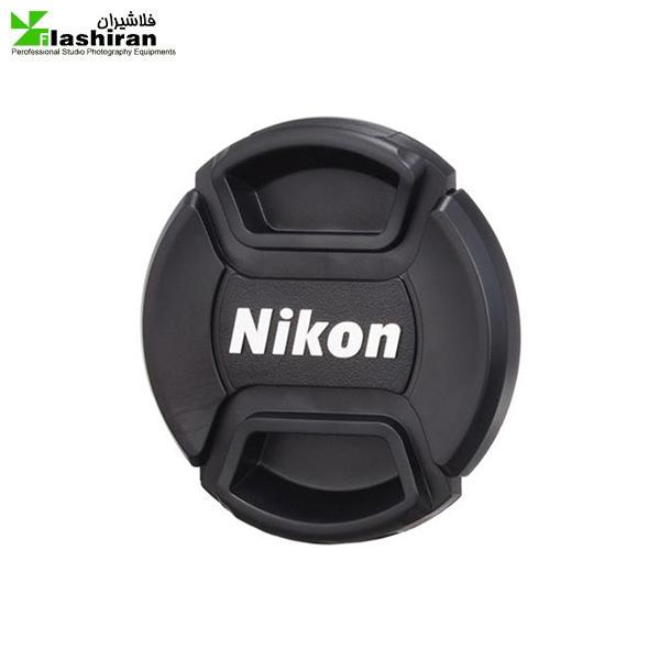 درب لنز نیکون Nikon LensCap 52mm