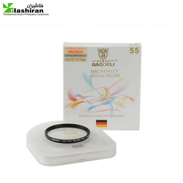 55 nano 600x600 - فیلتر لنز یووی بائودلی Baodeli MRC Nano UV 55mm