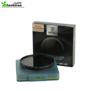 فیلتر لنز بائودلی مدل 67  ND2-400