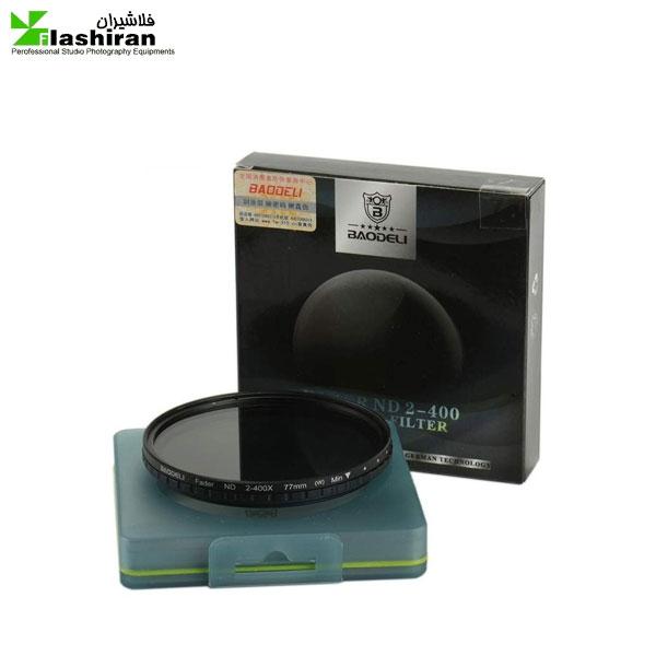 baodeli nd 67 600x600 - فیلتر لنز بائودلی مدل 67  ND2-400