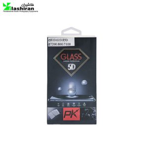 glass 810 610 300x300 - glass d810.610.850.7200.800.7100 محافظ صفحه نمایش دوربین ...