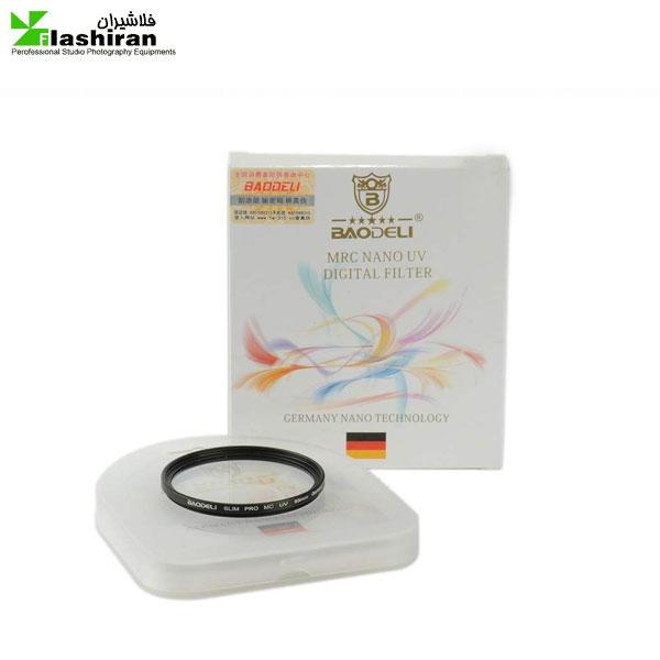 فیلتر لنز یووی بائودلی Baodeli MRC Nano UV62mm