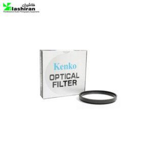 فیلتر لنز مدل kenko 52
