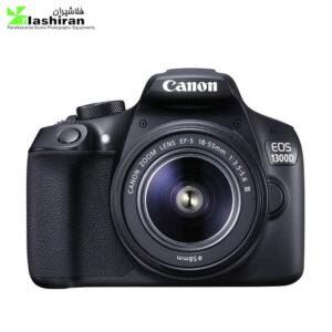 121 300x300 - Canon EOS 1300D 18-55 USM III